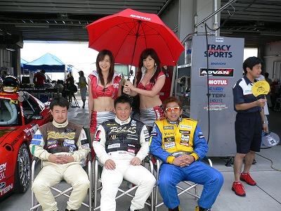 スーパー耐久シリーズ 第4戦 SUPER TEC IN FUJI 決勝