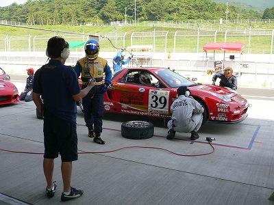 スーパー耐久シリーズ 第4戦 SUPER TEC IN FUJI