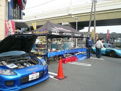スーパーオートバックス 戸田店イベント 開催