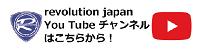 youtube Link Banner